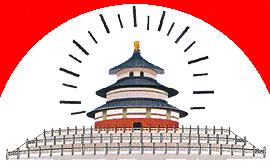 20070115124836-logo.jpg